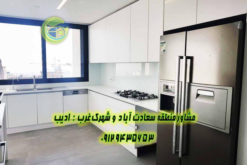 خريد و فروش آپارتمان سعادت اباد مروارید