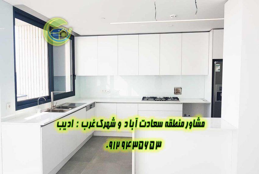 خريد و فروش اپارتمان سعادت آباد مروارید