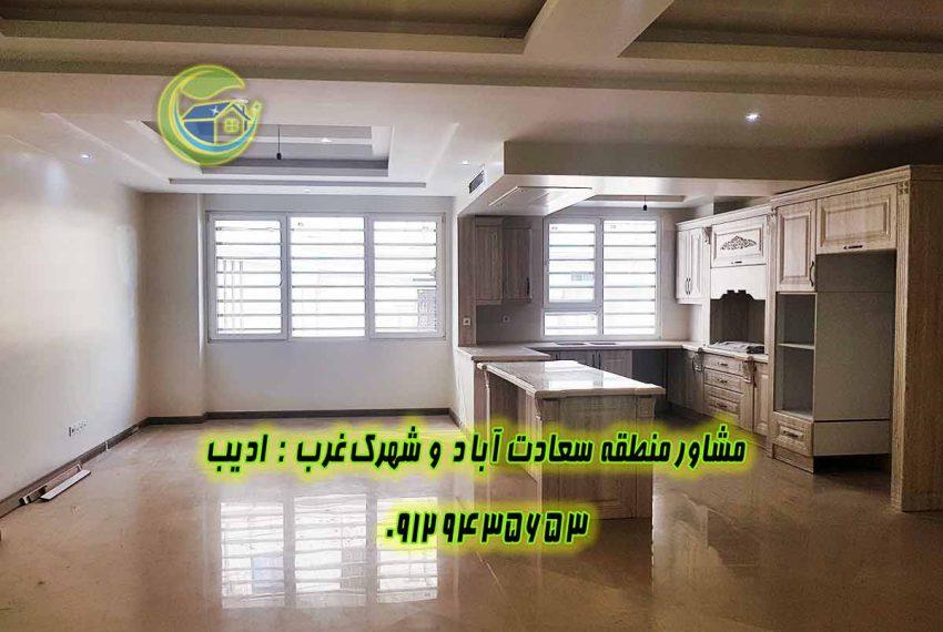خرید و فروش آپارتمان سعادت آباد مطهری