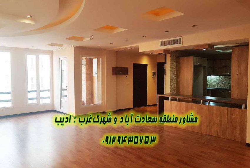 فروش آپارتمان سعادت آباد فراز