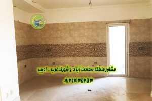 فروش آپارتمان سعادت آباد مروارید 3