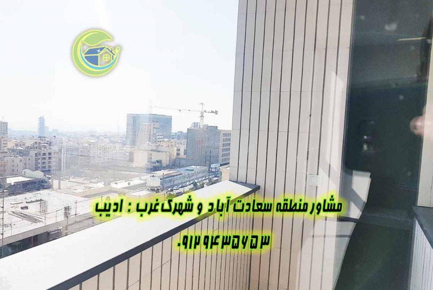 فروش اپارتمان سعادت اباد مروارید