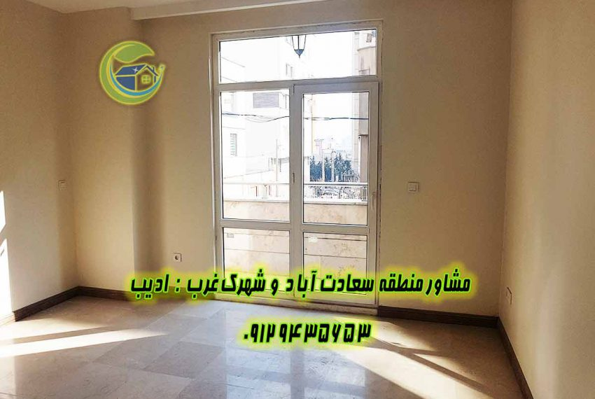 فروش خرید و فروش آپارتمان سعادت آباد مطهری