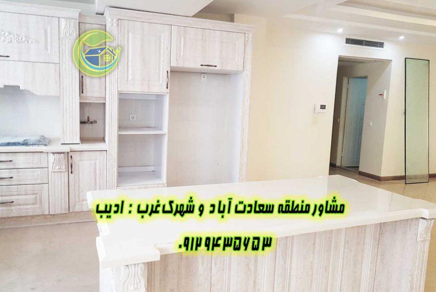 فروش و خريد آپارتمان سعادت آباد مطهری
