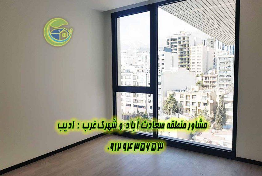 قيمت آپارتمان سعادت آباد مروارید
