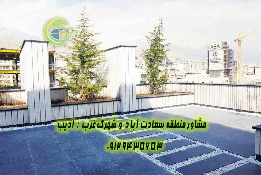 قيمت فروش آپارتمان سعادت آباد مروارید