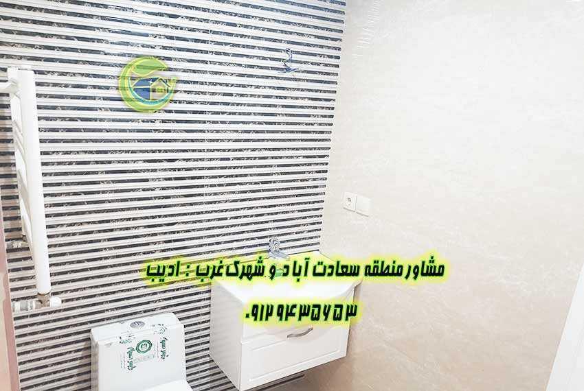 آژانس مسکن سعادت آباد