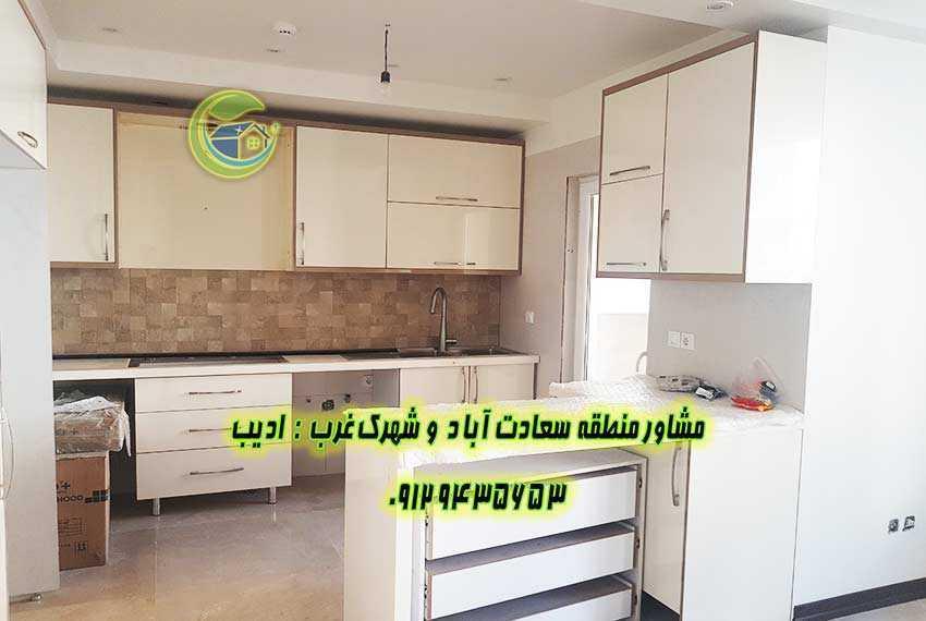 خريد آپارتمان سعادت آباد میدان سرو شرقی
