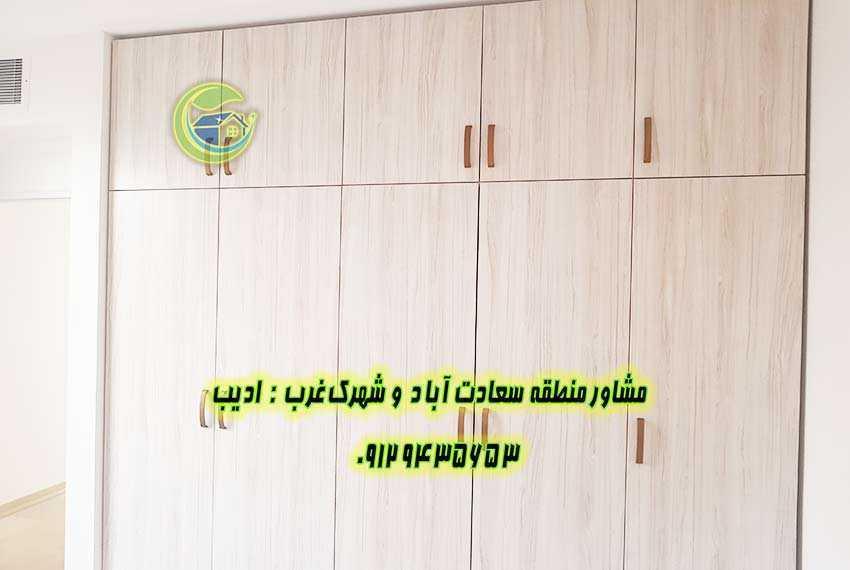 سعید ادیب مشاور املاک