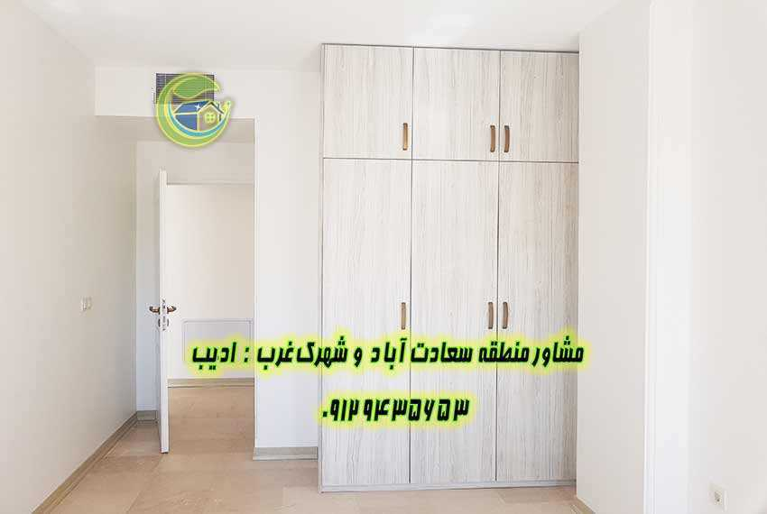 فروش آپارتمان سعادت اباد پاکنژاد