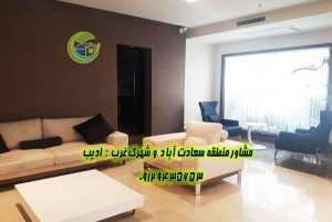 خرید و فروش خانه تهران صرافها