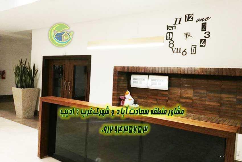 فروش خانه صرافها سعادتباد