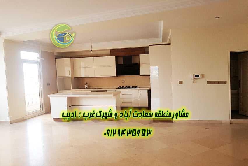 آپارتمان برای خرید و فروش در ۲۴ متری سعادت آباد