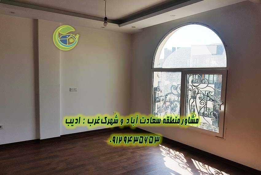 املاک سعادت آباد صرافها
