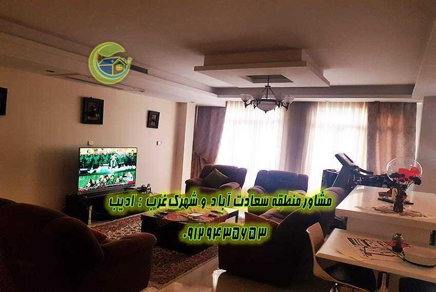 خرید آپارتمان در علامه شمالی تهران