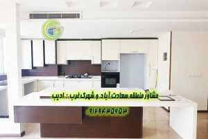 خرید آپارتمان سعادت آباد میدان