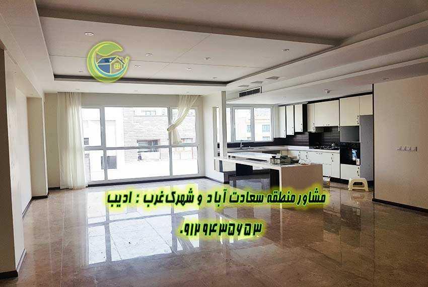 خرید آپارتمان میدان شهرداری سعادت آباد