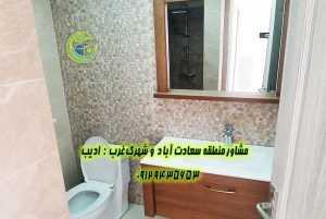خرید آپارتمان میدان شهرداری سعادت اباد