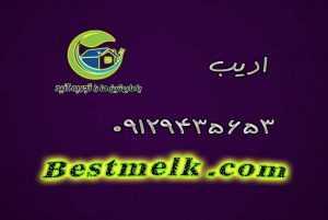 خرید خانه میدان شهرداری سعادت آباد