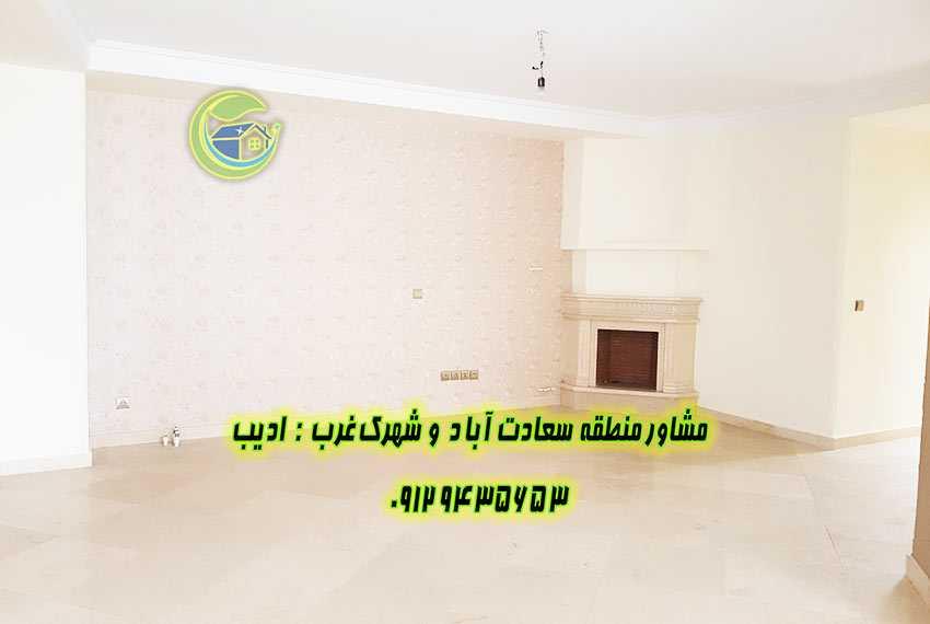 خرید و فروش آپارتمان ۲۴ متری