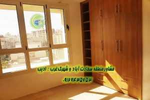رهن آپارتمان باغ بهشت سعات آباد