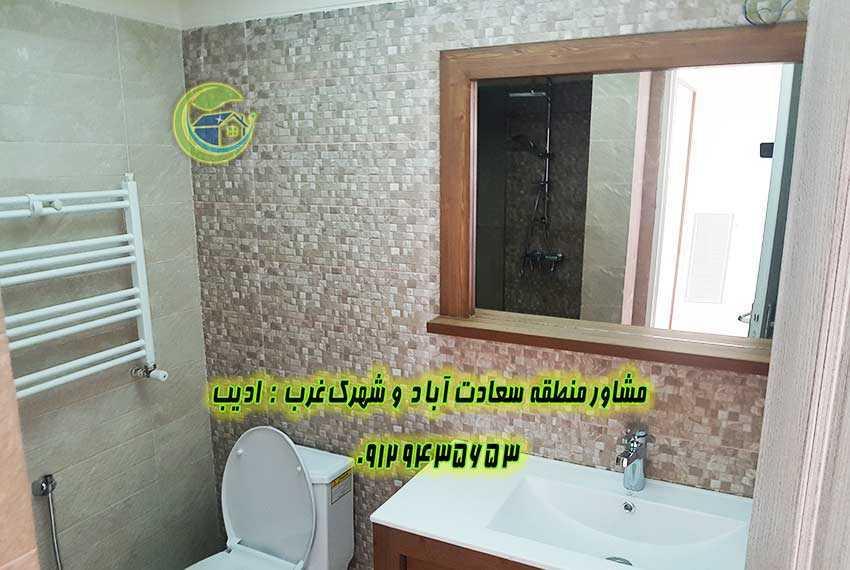 سعادت آباد فروش اپارتمان میدان شهرداری