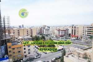 سعادت آباد قیمت اپارتمان میدان شهرداری