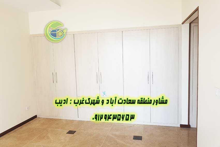 سعادت اباد خرید اپارتمان میدان شهرداری