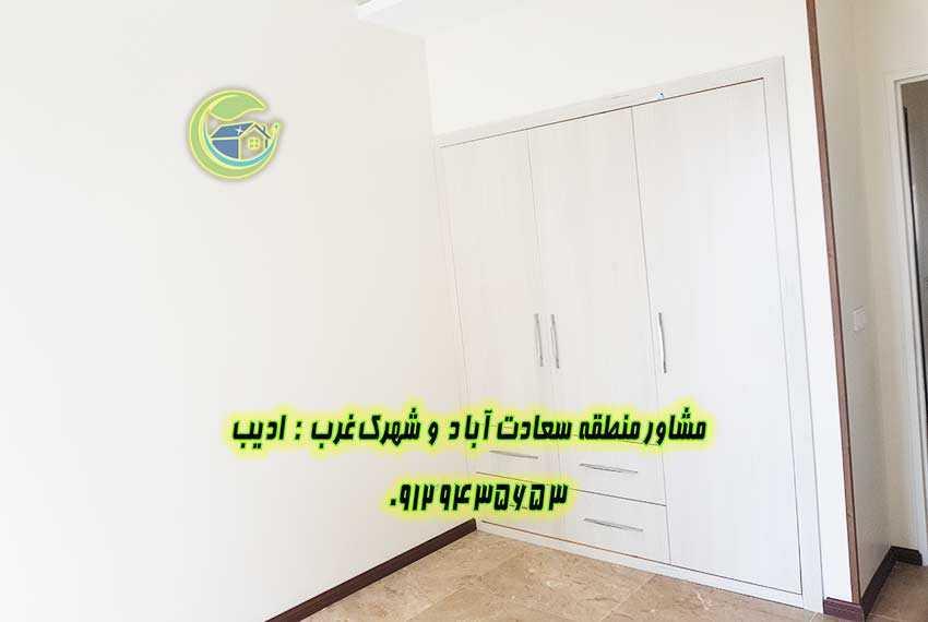 سعادت اباد قیمت اپارتمان میدان شهرداری