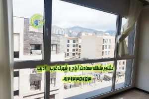 فروش آپارتمان سعادت آباد شهرداری