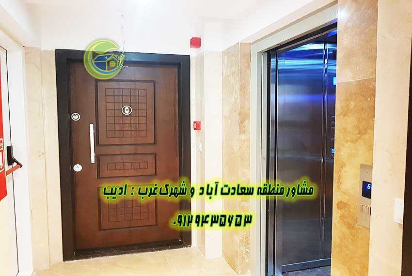 فروش آپارتمان سپیدار سعادت آباد