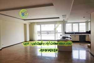 فروش آپارتمان میدان شهرداری سعادت آباد