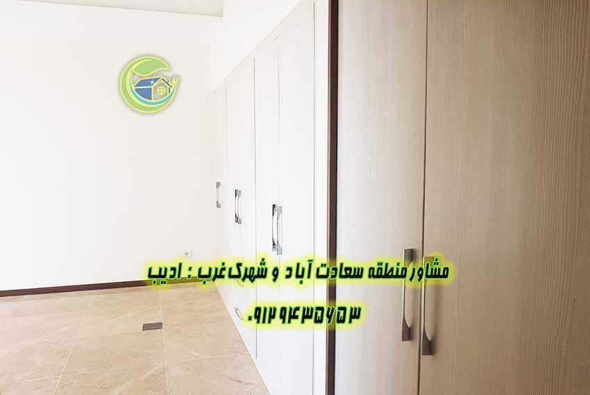 فروش اپارتمان میدان شهرداری سعادت آباد