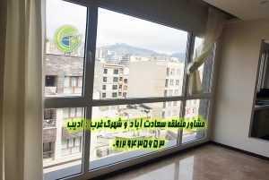 قیمت آپارتمان سعادت آباد شهرداری