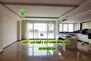 قیمت آپارتمان میدان شهرداری سعادت آباد