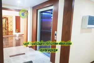 قیمت اپارتمان در سپیدار سعادت آباد