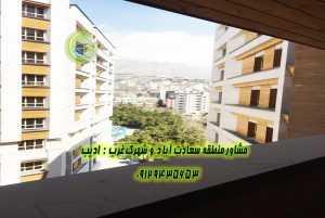 مجتمع باغ بهشت سعادت آباد