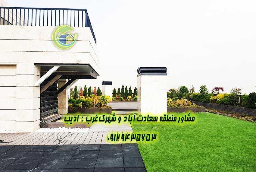 خانه بلوار فرهنگ سعادت آباد