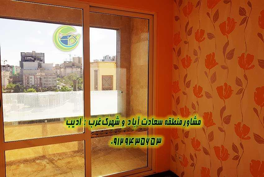 خرید آپارتمان سعادت آباد بالای کاج