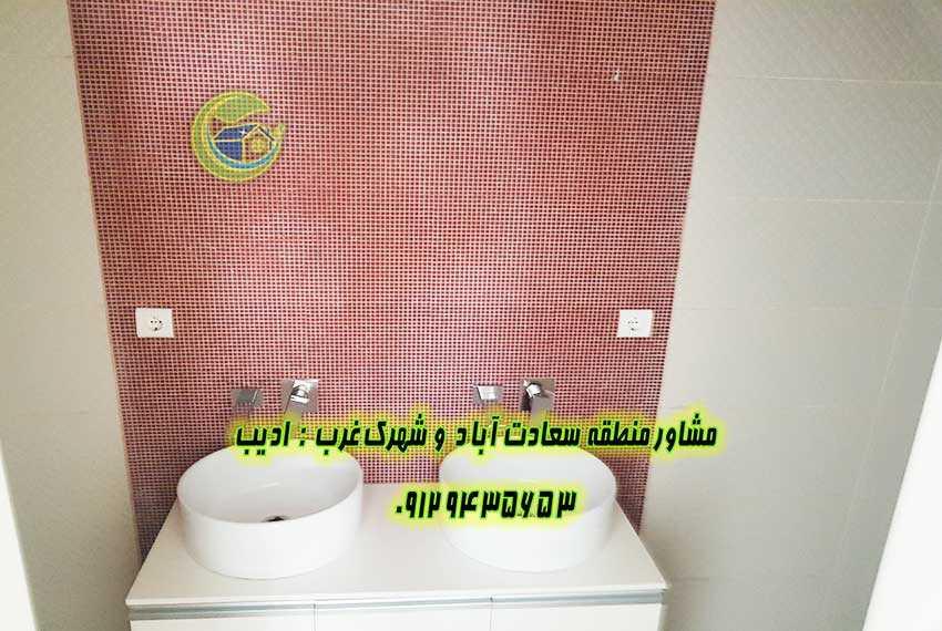 خرید آپارتمان سعادت آباد کوی فراز