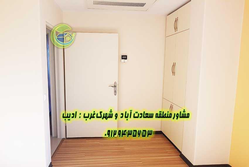 خرید آپارتمان سعادت اباد کاج