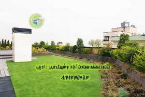 خرید خانه بلوار فرهنگ سعادت آباد