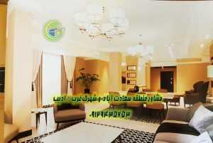 خرید و فروش آپارتمان بلوار فرهنگ
