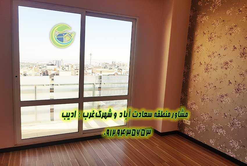 خرید و فروش آپارتمان سعادت اباد بالای کاج