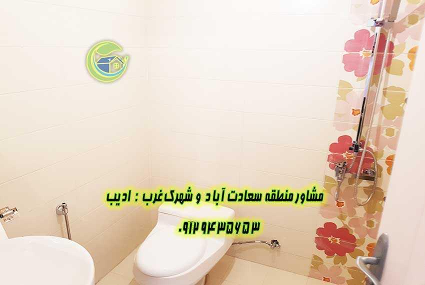 خرید و فروش آپارتمان سعادت اباد میدان کاج