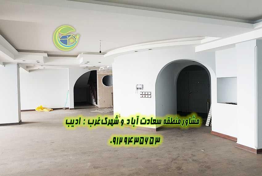 ساختمان مارکدار سعادت آباد