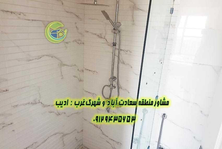 سعادت آباد فروش آپارتمان میدان شهرداری