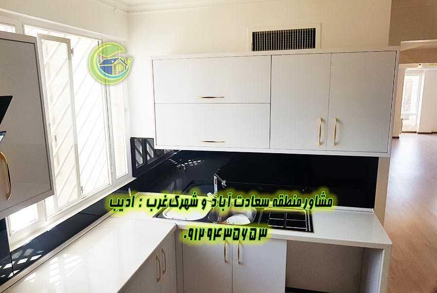 سعادت آباد قیمت آپارتمان میدان شهرداری