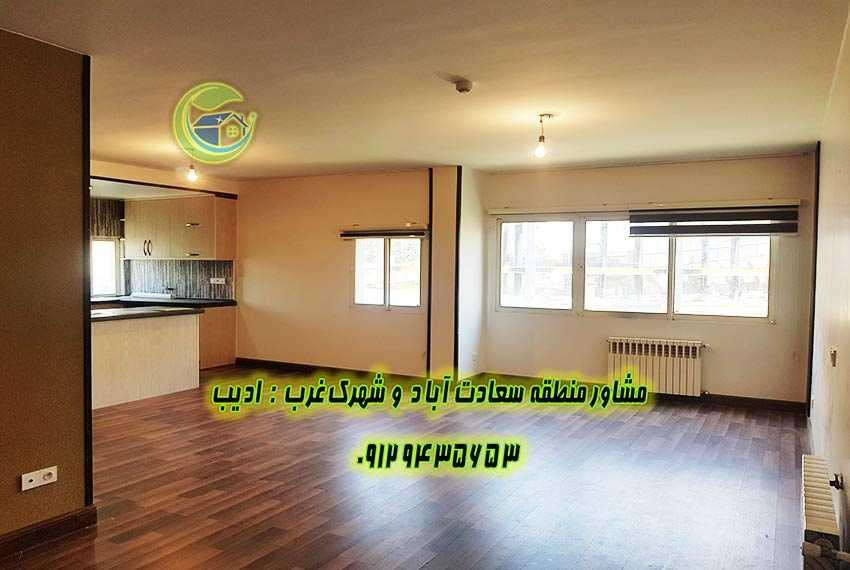 سعادت آباد کوی فراز قیمت آپارتمان