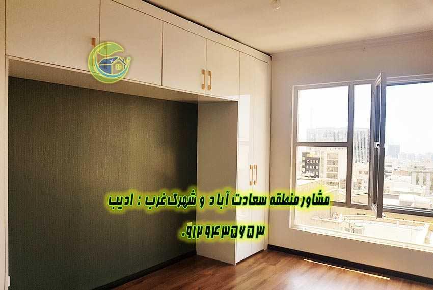 سعادت اباد فروش آپارتمان میدان شهرداری
